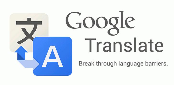 Google adds Yoruba, Hausa and Igbo to Google Translate - TechSuplex